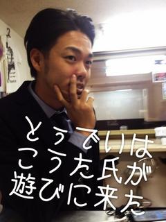 IMG_9132.jpg