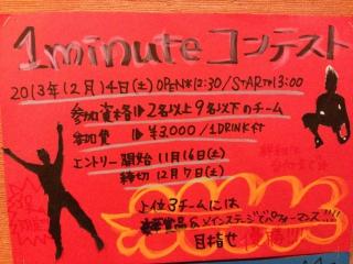 s_IMG_3807.jpg